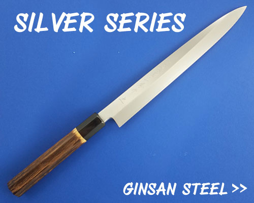 Ginsan Series Knives