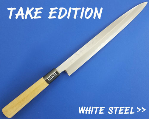 Take Edition Knives