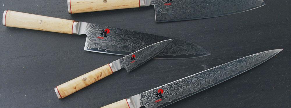 Miyabi birchwood knives miyabi birchwood sets for Miyabi knives