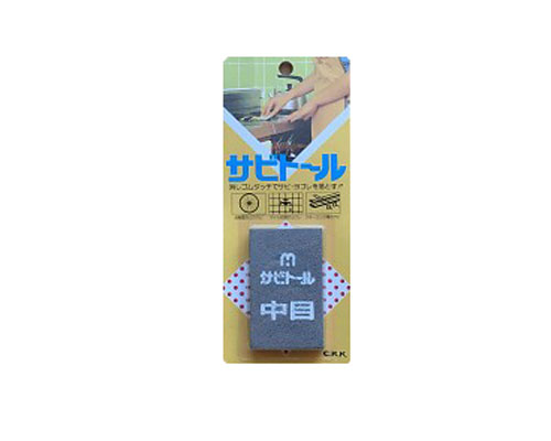 Jikko Medium Grit Rust Remover for Carbon Steel Knives